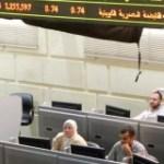 La Bourse du Caire «favorable» à l'intervention de l'armée