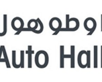 auto-hall