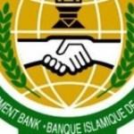 Mauritanie : la BID suspend le financement de l'extension de la centrale électrique de Nouakchott