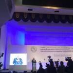 Nouakchott: démarrage du panel sur la transparence et le développement durable