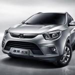 Le constructeur automobile chinois JAC fête ses 51 ans