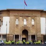 Les  réserves de change du Maroc atteignent 22,3 milliards de dollars en septembre 2015