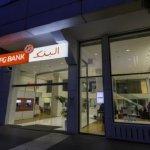 Maroc: CFG, de la banque d'affaires à la banque de détail