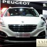 Nigeria : AMCON solde ses actions dans Peugeot