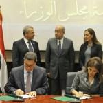 Egypte: Le gouvernement étend sa coopération avec la BAD
