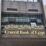 Les banques égyptiennes en manque de liquidité