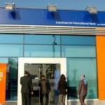 Egypte: la Commercial International Bank réalise 600 millions de dollars de bénéfice net en 2015