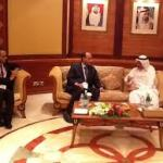 Mauritanie: le comité pour la mobilisation des ressources en faveur du projet «Port en Eau Profonde de Nouadhibou»