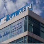 Maroc : Salafin réalise un produit net bancaire en hausse de près de 13% en 2015