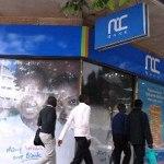 Kenya: La NIC Bank affiche des bénéfices net de 43 millions de dollars en 2015
