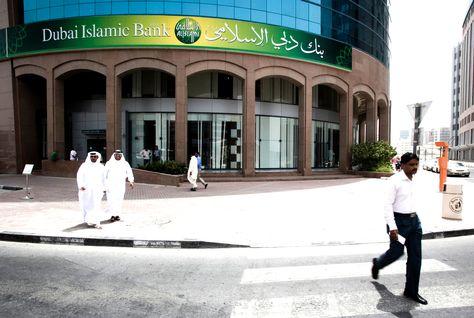 9+Dubai+Islamic+Bank