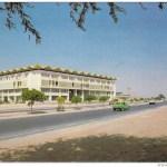 Mauritanie : agrément pour la banque BMI