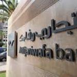 Attijariwafa Bank Maroc: de fortes attentes derrière le jeu de chaises musicales chez les cadres