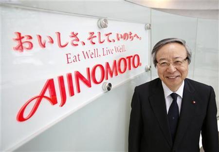 Masatoshi Ito, PDG de Ajinomoto