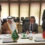 Maroc-TGV : nouveau prêt de 40 millions de dollars