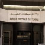 La Tunisie régule son marché bancaire avec 100 mesures