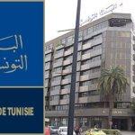 La banque de Tunisie au vert