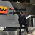 "Africa CEO Forum: Attijariwafa Bank primée ""Banque Africaine de l'année"""
