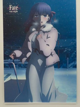 Fate/Stay Night - Sakura winter - wall scroll