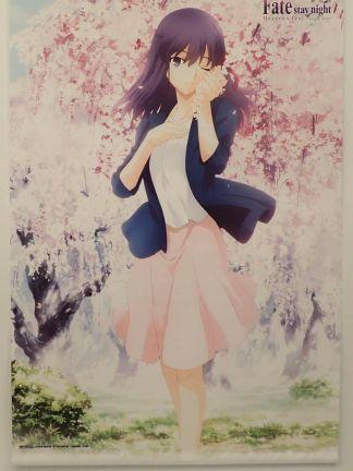 Fate/Stay Night, Sakura spring - wall scroll