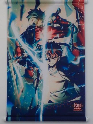 Fate/Stay Night - Shirou & Archer - wall scroll