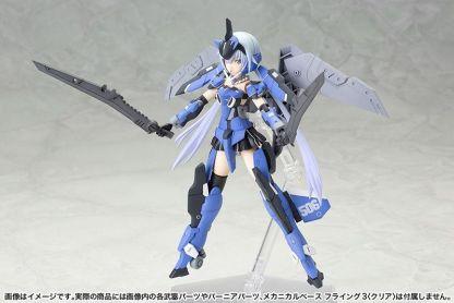 Kotobukiya Frame Arms Girl Warriors Non Scale Plastic
