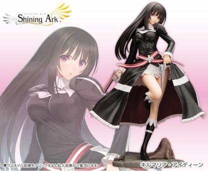Shining Ark figure