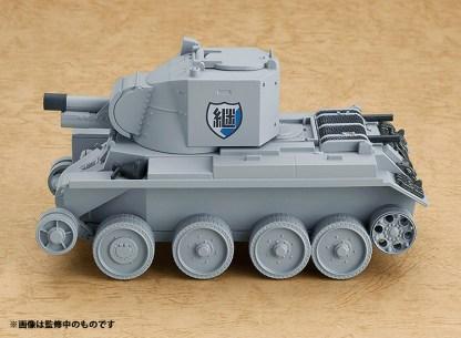 BT-42 Nendoroid