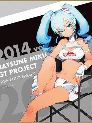 Racing Miku 2014 ver design 4 - Hatsune Miku shikishi