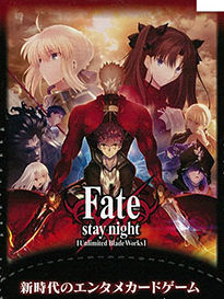 Weiss&Schwarz TCG Boosteri - Fate/Stay Night - Fate/stay night