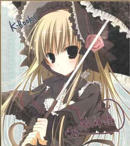 K-Books original - Kira Inugami - shikishi