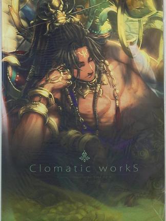 Illustration - Poster