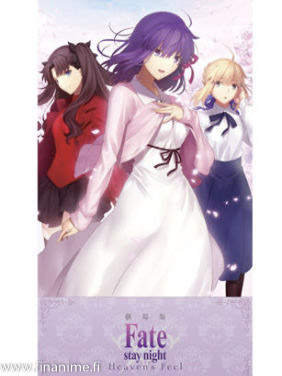 Fate/Stay Night Heaven's Feel - towel