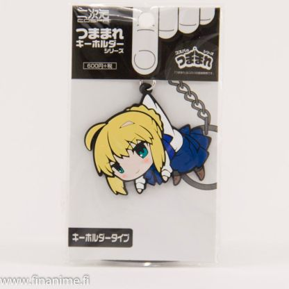 Fate/Stay Night - Saber (chibi casual) - Keychain