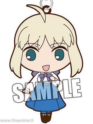 Fate/Stay Night - Saber - Saber key chain