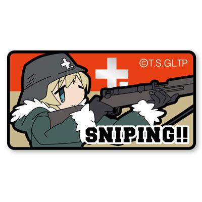 Shoujo Shuumatsu Ryokou - Yuri Sniping!! - Girls' Last Tour patch