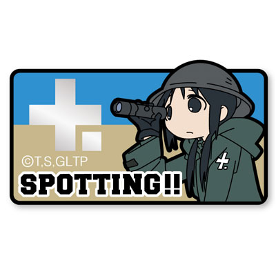 Girls' Last Tour - Girls' Last Tour: Chito SPOTTING!! Velcro Patch