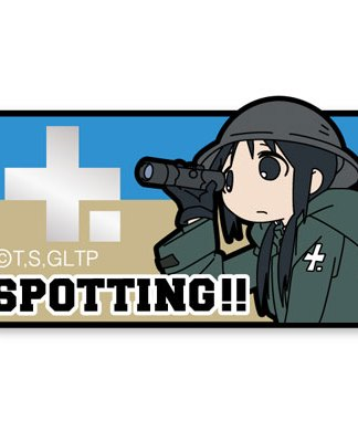 Shoujo Shuumatsu Ryokou - Chito Spotting!! - Girls' Last Tour patch