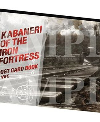 Kabaneri A ver postikorttisetti - Kabaneri of the Iron Fortress postcard set