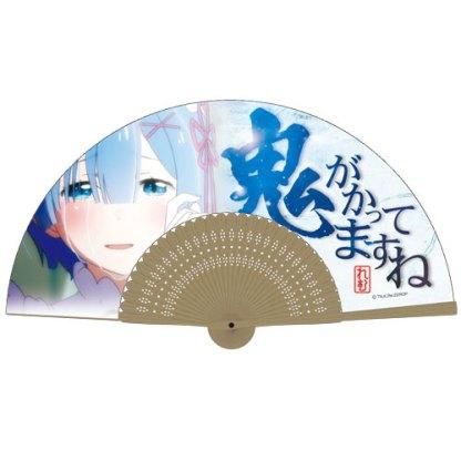 Rem hand fan
