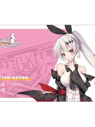 Girls' Frontline - Five-seven - Girls' Frontline sticker