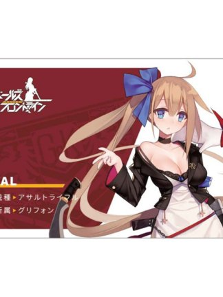 Girls' Frontline - 9A-91