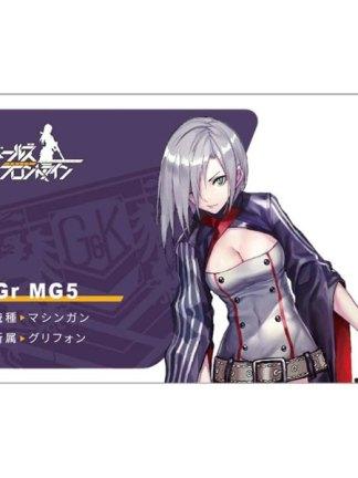 Girls' Frontline - Gr MG5 - Girls' Frontline sticker