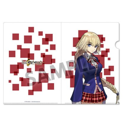 Fate/stay night office file