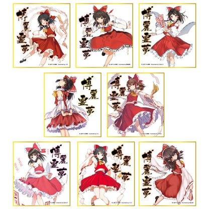 Touhou Project - Reimu Hakurei shikishi-gacha - Movic
