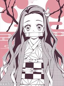 Demon Slayer: Kimetsu no Yaiba - Kimetsu No Yaiba Japanese-Style Towel (1) Tanjiro Kamado