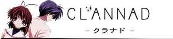 Clannad Pilgrimage Logo