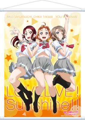 Love Live! - Sunshine!! 2nd years - ラブライブ!サンシャイン!!Walker