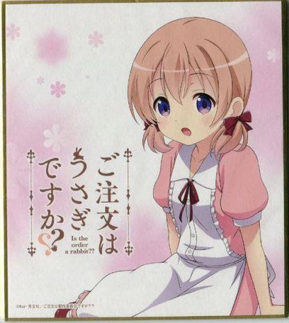 Is the Order a Rabbit? - Cocoa Hoto - Iori Watanuki