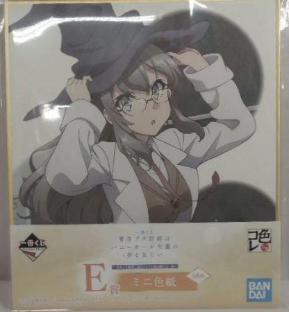 Rascal Does Not Dream of Bunny Girl Senpai - Rio Futaba - Yahoo! Auctions